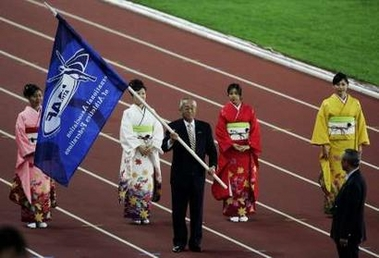 [International Association of Athletics Federations flag during the 